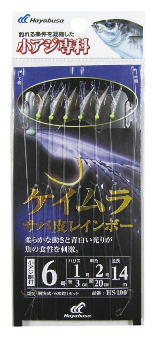 HAYABUSA (falcon)   Small horse mackerel specialized course Kay  irregularity mackerel skin rainbow HS100 サビキ fishing device