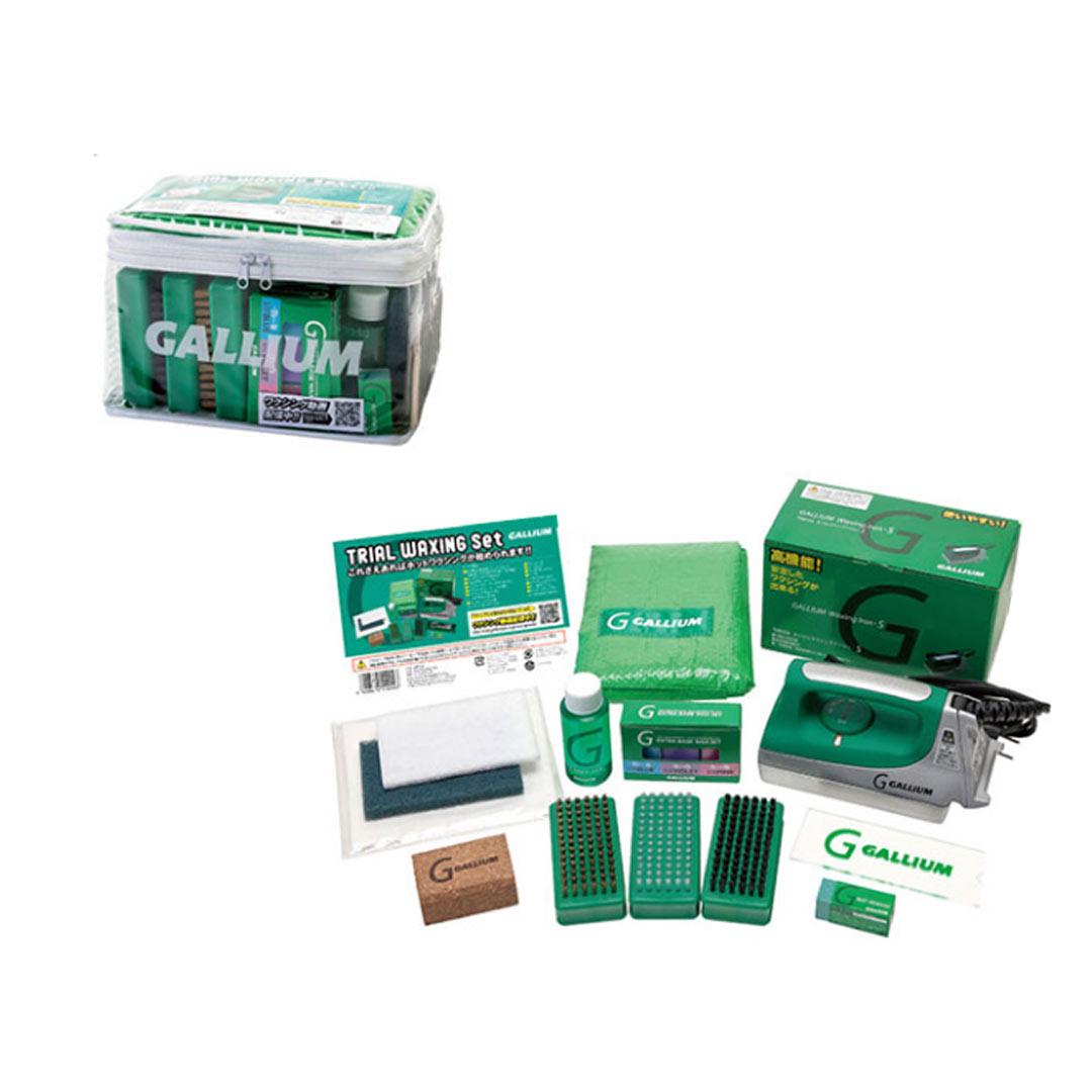 GALLIUM ( ガリウム ) Trial Waxing Box JB0004【 あす楽 】ホットワクシングに必要なツール全部入り ワックスセットチューンナップ