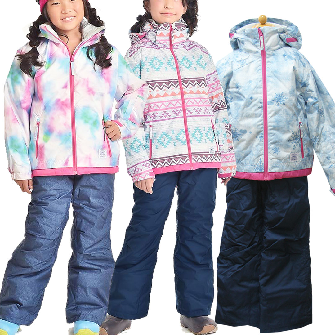7a9bf1b4 ... I set the skiwear top and bottom for the child of the children of the  DREAM