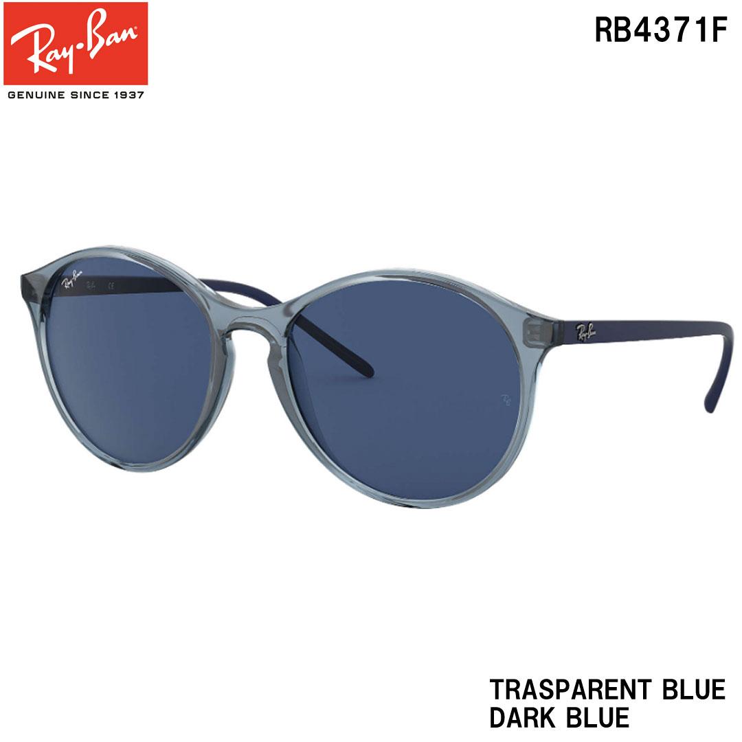 レイバン Ray Ban RB4371F 126480 55TRASPARENT BLUEサングラスあす楽送料無料沖縄除くポイント10倍7月末までn0m8OvNw