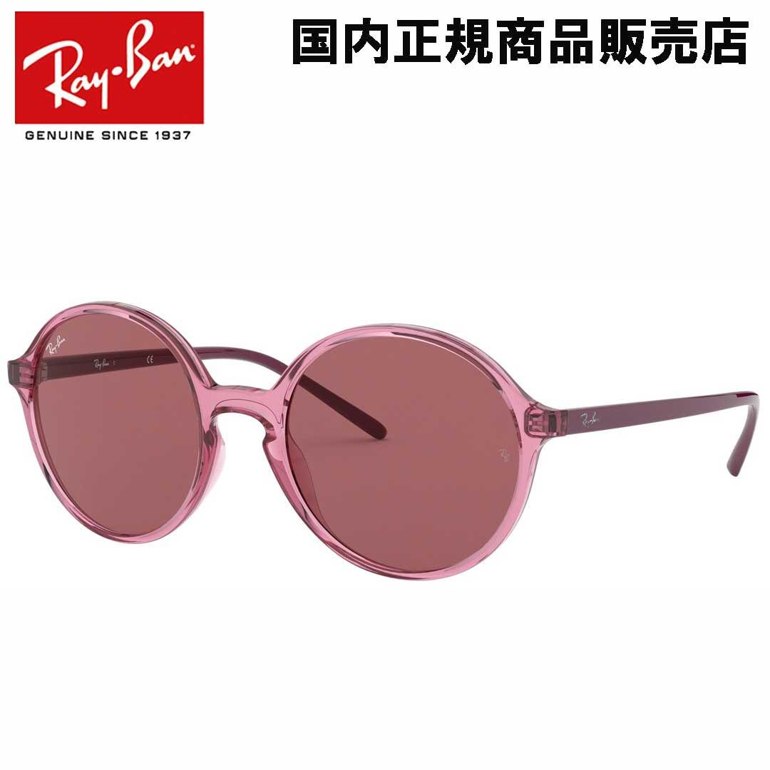 レイバン Ray-Ban 0RB4304F TRASPARENT PINK 126575 53 レディースサングラス【 あす楽 】 【送料無料 (沖縄除く)】