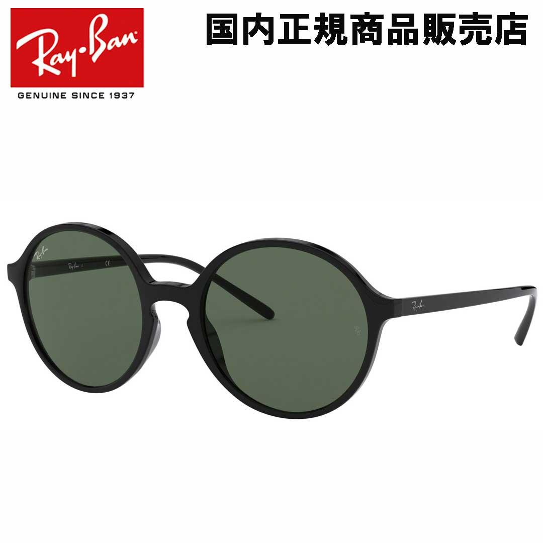 レイバン Ray-Ban 0RB4304F BLACK 901/71 53 レディースサングラス【 あす楽 】 【送料無料 (沖縄除く)】【5月末まで】