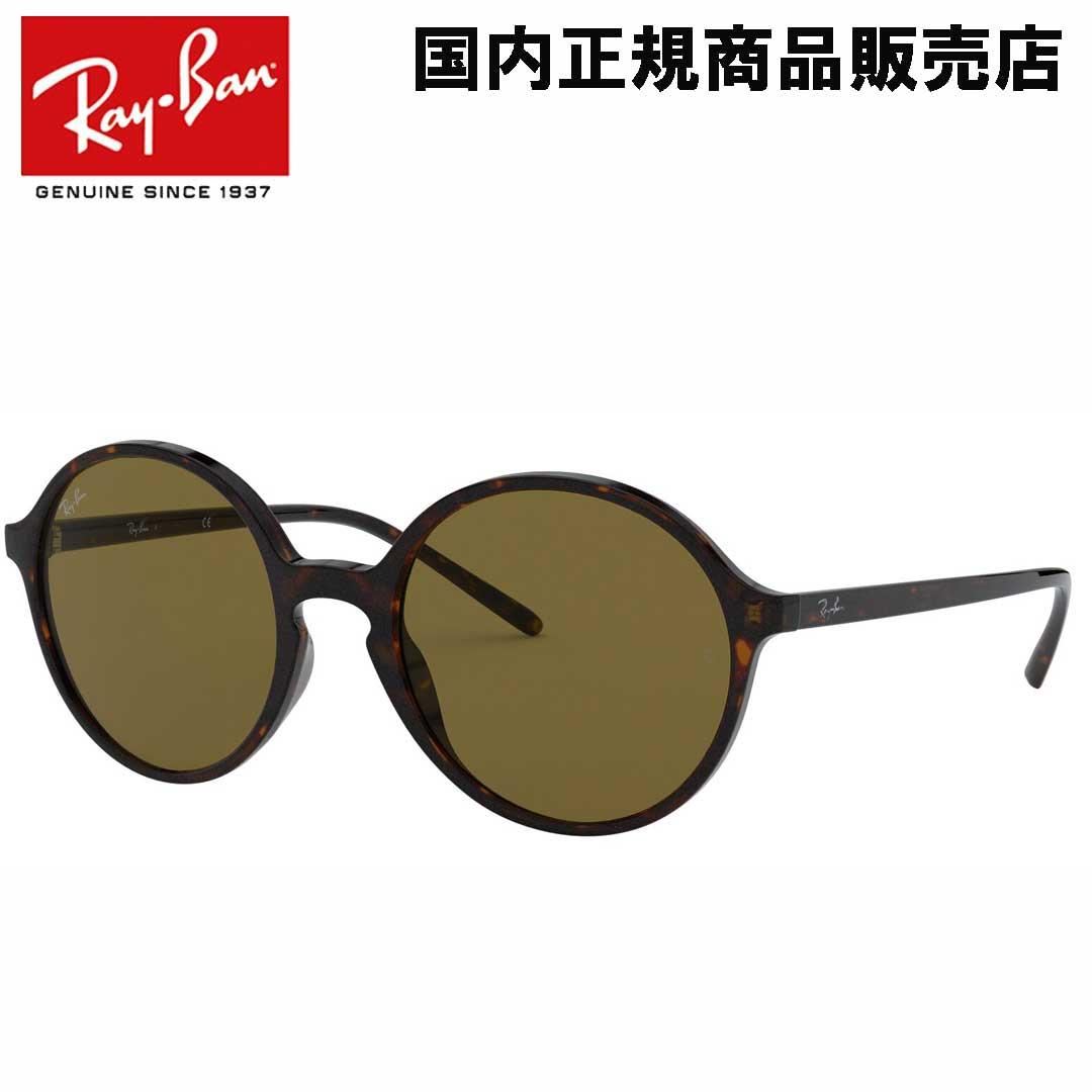 レイバン Ray-Ban 0RB4304F HAVANA 902/73 53 レディースサングラス【 あす楽 】 【送料無料 (沖縄除く)】