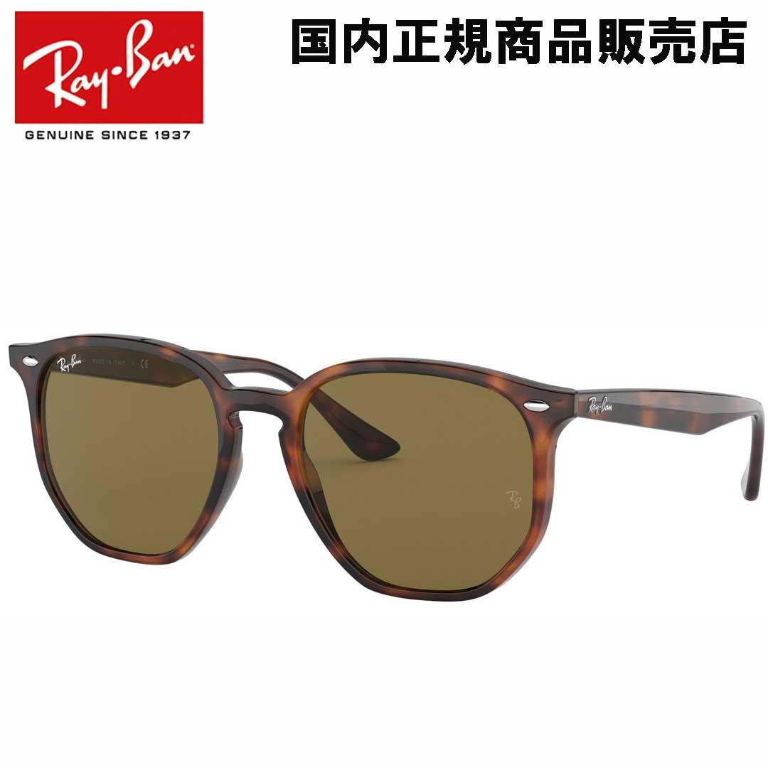 レイバン Ray-Ban 0RB4306F HAVANA 710/73 54 サングラス【 あす楽 】 【送料無料 (沖縄除く)】
