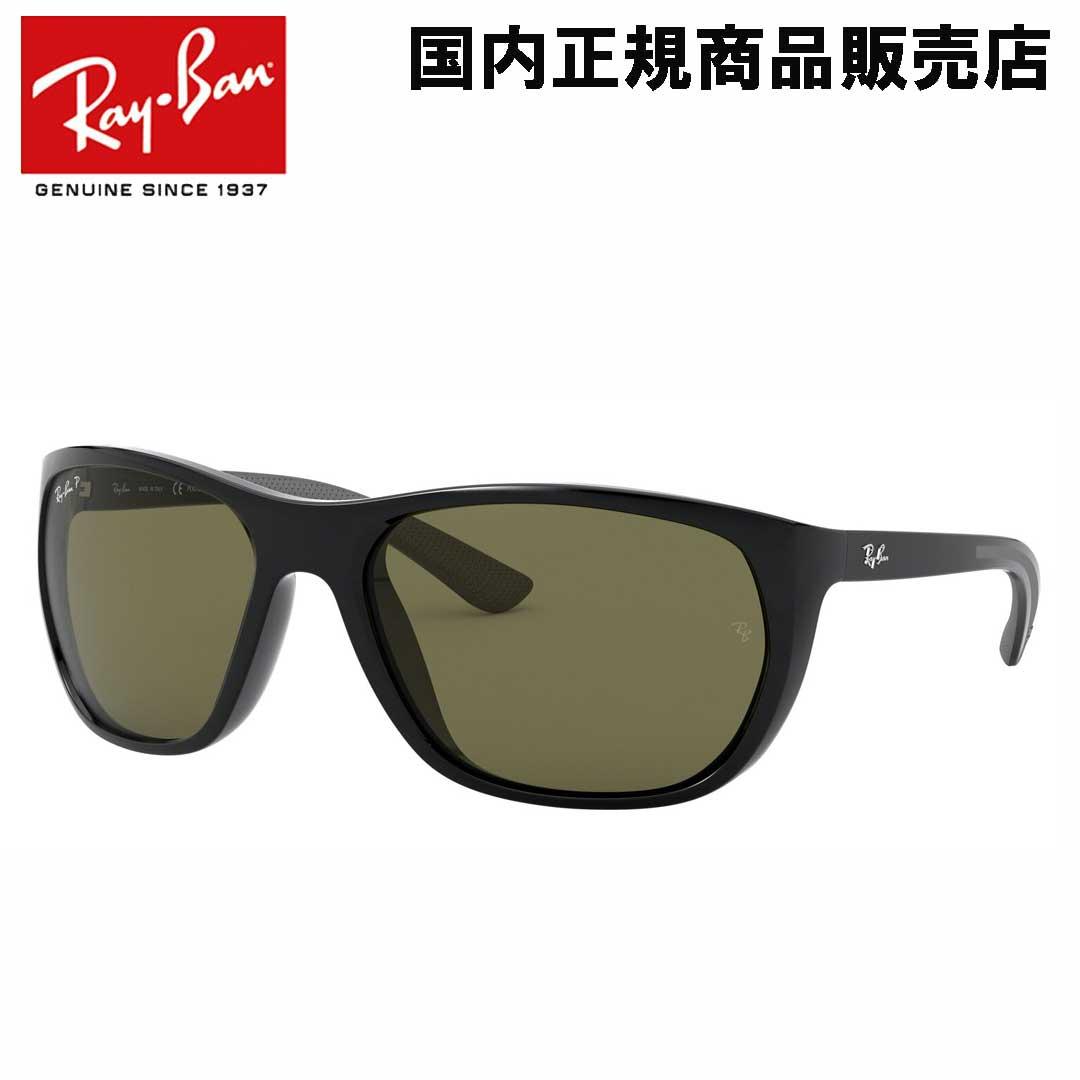 レイバン Ray-Ban 0RB4307 偏光BLACK 601/9A 61 サングラス 【 あす楽 】 【送料無料 (沖縄除く)】