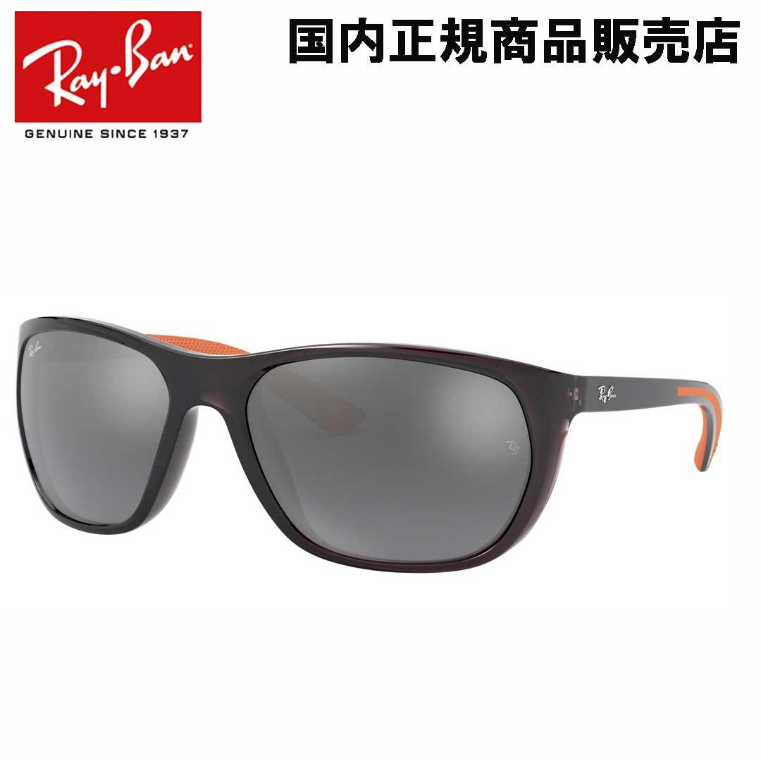 レイバン Ray-Ban 0RB4307 TRASPARENT GREY 643988 61 サングラス【 あす楽 】 【送料無料 (沖縄除く)】