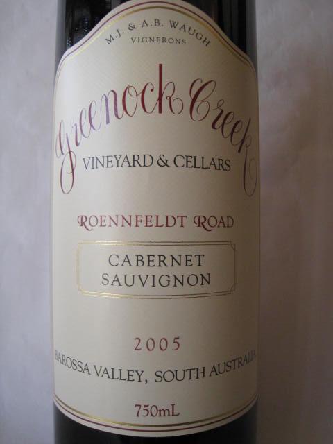 [2005] ローエンフェルト・ロード・カベルネソーヴィニヨン 750ml グリーノック・クリーク Roennfeldt Road Cabernet Sauvignon / Greenock Creek