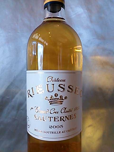 [2005] シャトー・リューセック 750ml ソーテルヌ Chateau Rieussec / Sauternes
