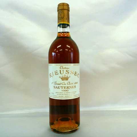 1990 シャトー リューセック 750ml 贈答品 ソーテルヌ Chateau 初回限定 Rieussec Sauternes Ko-2