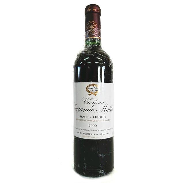 [2000] シャトー・ソシアンド・マレ 750ml Chateau Sociando Mallet
