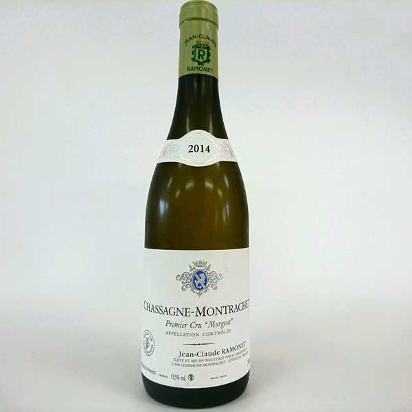 [2014] シャサーニュ・モンラッシェ・モルジョ・ブラン 750ml ラモネ Chassagne Montrachet Morgeot Blanc / Domaine Ramonet