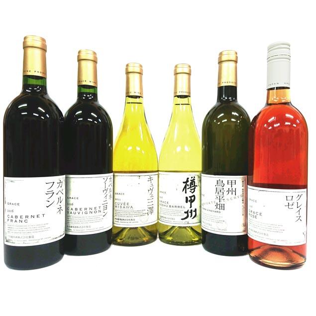 グレイスワイン 6本セット / 中央葡萄酒株式会社 [山梨]