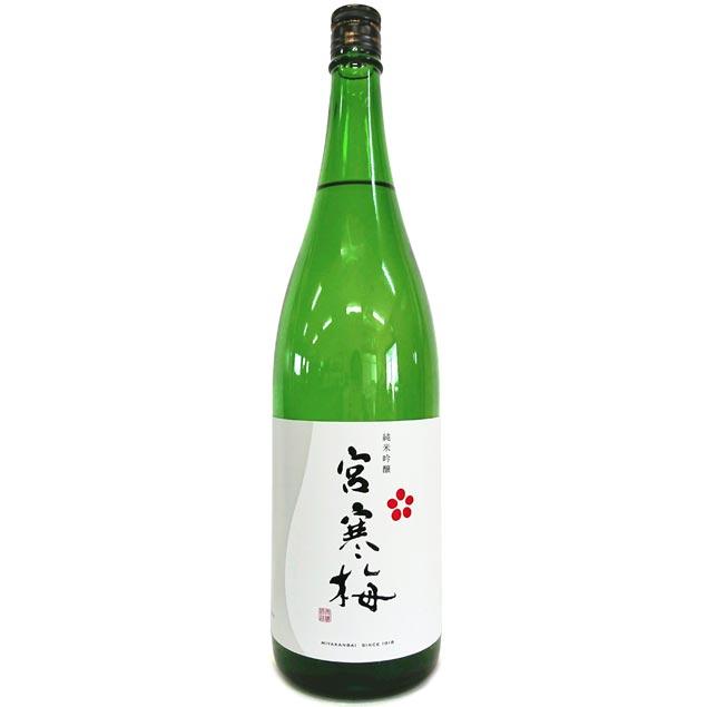 日本酒 地酒 通販 宮寒梅 宮城 1800ml 全店販売中 40%OFFの激安セール 純米吟醸 寒梅酒造
