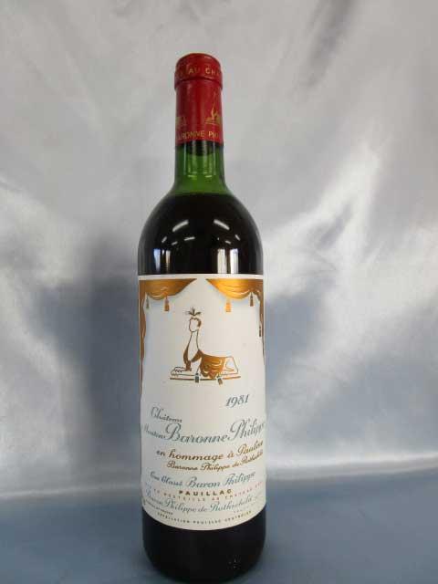 [1981] シャトー・ムートン・バロンヌ・フィリップ 750ml ポイヤック Chateau Mouton baronne Philippe