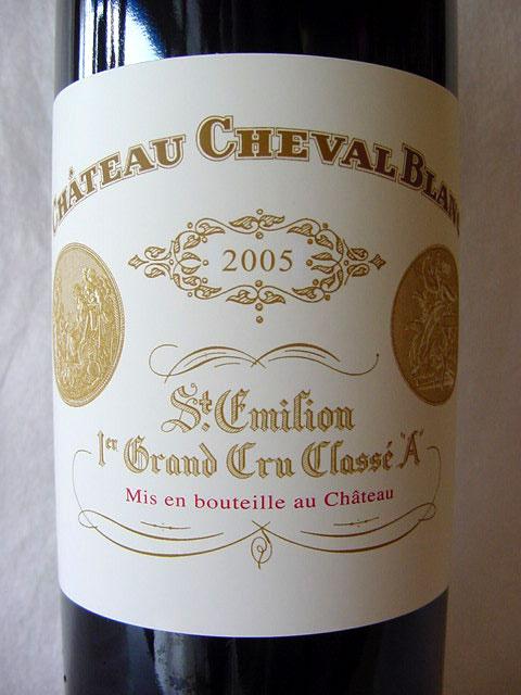 [2005] シャトー・シュヴァル・ブラン 750ml サンテミリオン Chateau Cheval Blanc
