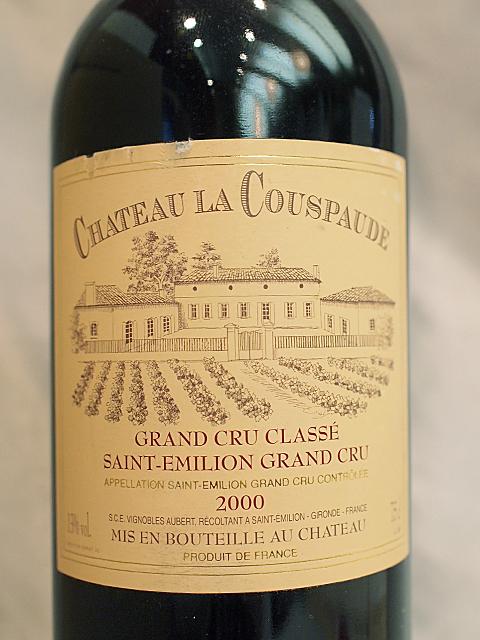 e-wine   Rakuten Global Market: [2000] 750 ml St Emilion Chateau La ...