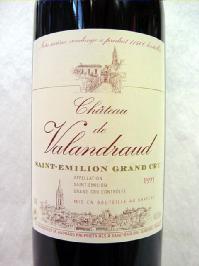 [1995] シャトー・ヴァランドロー 750ml サンテミリオン Chateau de Valandraud