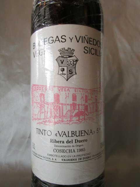 [1985] バルブエナ 5 750ml ベガ・シシリア Valbuena / Vega Sicilia [P-4]