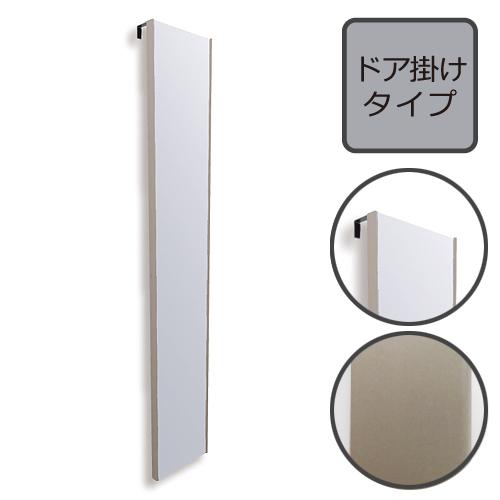 軽量ミラー 「REFEX (リフェクス)ドア掛けタイプ」シャンパンゴールド, 八森町:8f304160 --- muzo.jp