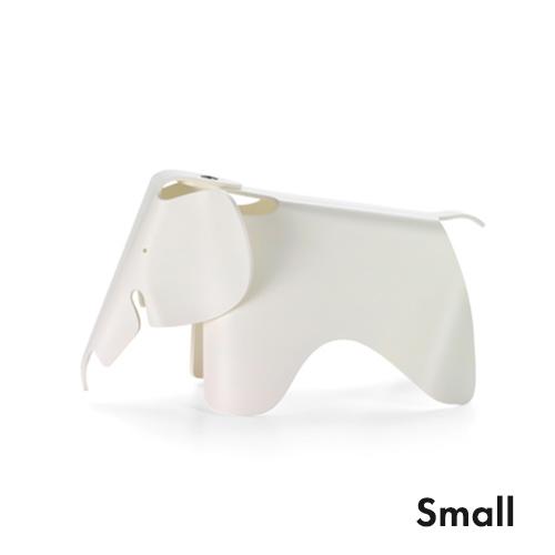 【お買い物マラソン開催中!最大1000円OFFクーポン!ポイント最大34倍|4/28 01:59まで】Vitra/ヴィトラ Eames Elephant(イームズエレファント)small ホワイト