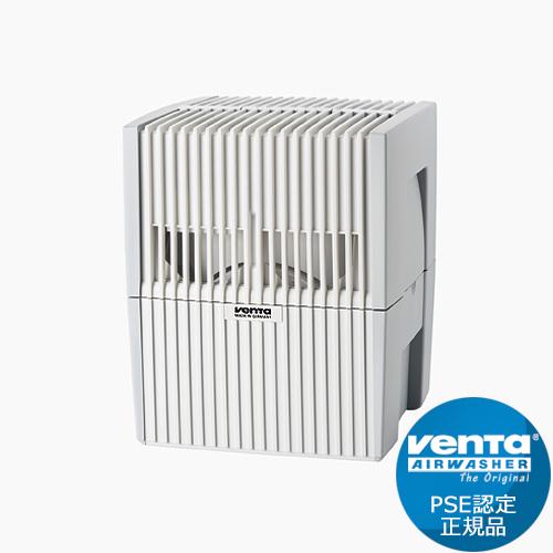 【ポイント10倍!】Venta (ベンタ)「空気清浄器付き気化式加湿器 (エアーウォッシャー)LW15SW」 ホワイト/グレー【venta20161111】