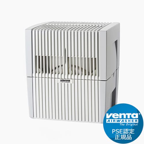 【ポイント10倍!】Venta (ベンタ)「空気清浄器付き気化式加湿器 (エアーウォッシャー)LW25SW」 ホワイト/グレー【venta20161111】