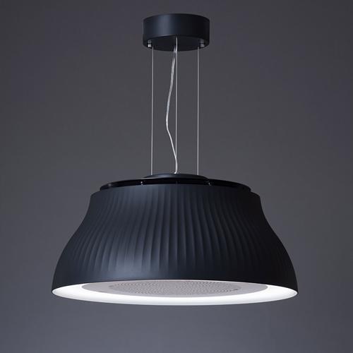 cookiray (クーキレイ)空気清浄器付きペンダント照明 「C-PT511-BK」ブラック