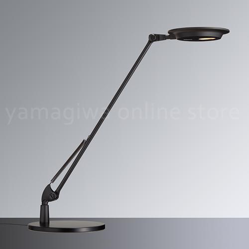 【ポイント10倍!】YAMAGIWA (ヤマギワ)LEDタスクライト 「Rebio (レビオ)」シングルアーム/ベースタイプ/ブラック