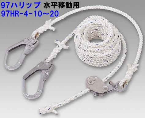 GCハリップ10m(藤井電工)水平親綱・手張り専用