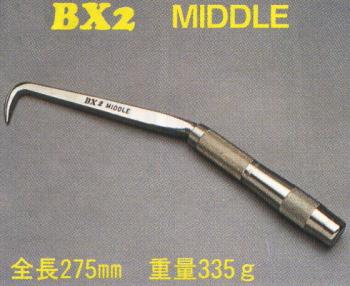 BXハッカー、ミドル