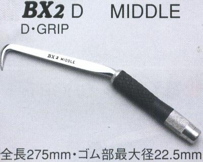 BX2DハッカーDグリップ、ミドル