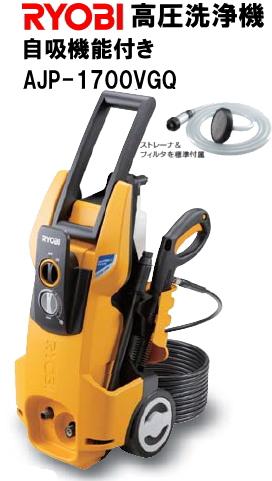 自吸機能で、雨水などの溜め水を効率的に利用できます リョービ高圧洗浄機