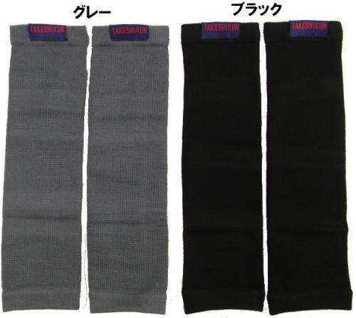 安心の定価販売 ひんやり きもちいい 天然竹糸 ギフト アームカバー竹糸くんロングタイプ 長さ30cm