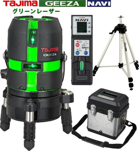 レーザー墨出し器タジマグリーンレーザーNAVI三脚セット