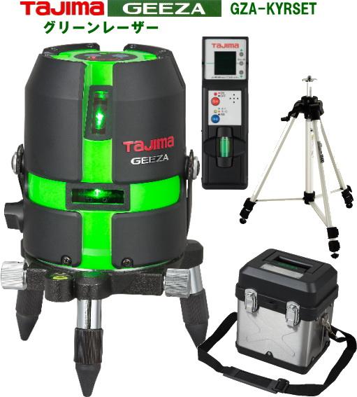 レーザー墨出し器タジマグリーンレーザー、受光器・三脚付セット