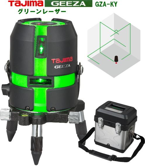 レーザー墨出し器タジマグリーンレーザー本体