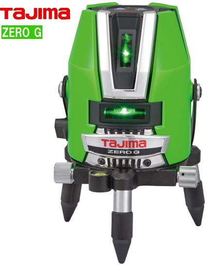 レーザー墨出し器タジマグリーンレーザーゼロジーKYR