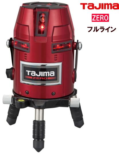 レーザー墨出し器タジマゼロKJC
