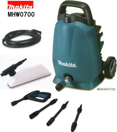 高圧洗浄機(マキタ)水道直結タイプ。5m高圧ホース付