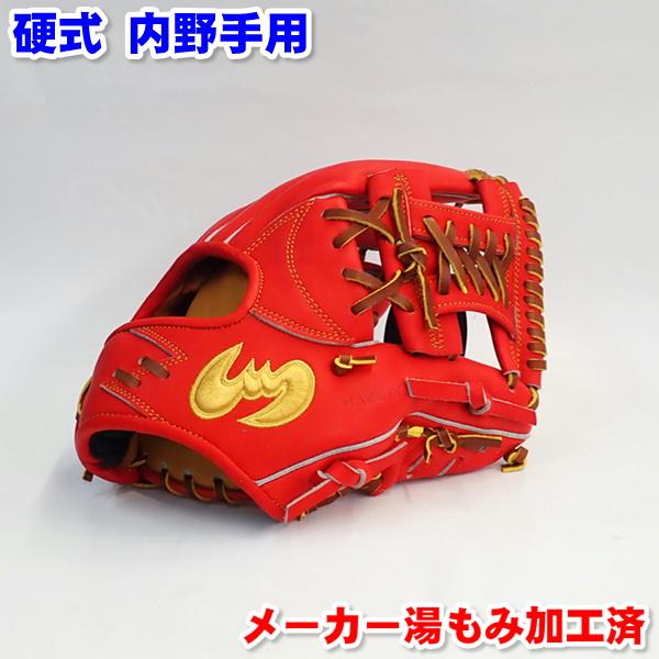 ジームス 限定 モデル 硬式野球 硬式グローブ ZEEMS SV514CBH Rオレンジ 内野手用 メーカー湯揉み加工 グローブ セカンド ショート 三方親