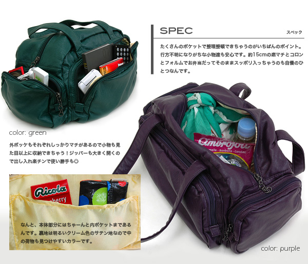 5,456 Units sold out! Outside was shuno bijin with 3 pockets! Speaking of many Boston than meets the eye to go with plenty of Mati Kore! ◆ Breakfast Boston bag