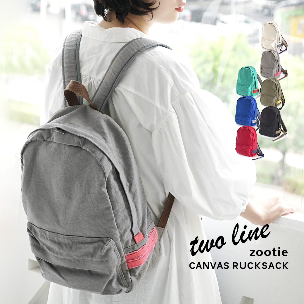 63,043 are sold out! Unisex Mothers bag day pack backpack bag commuting attending school A4 cotton canvas canvas large-capacity excursion festival ◆ anello (アネロ) for the rucksack rucksack Lady's men woman: two line cotton rucksack