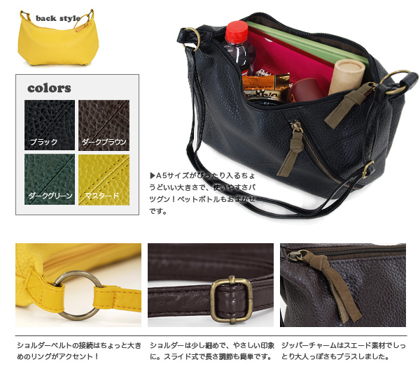 The decisive PTI price also Pochette! Perfect for daily use in embossed faux leather very realistic ◆ utility minishoulder bag