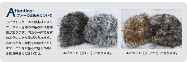Add a new color! Selling caps woven description of itemThe mast again this year! Two unique natural materials and can not look リアルファーキャップ ◆ モンシェリーラビットファーワッチ
