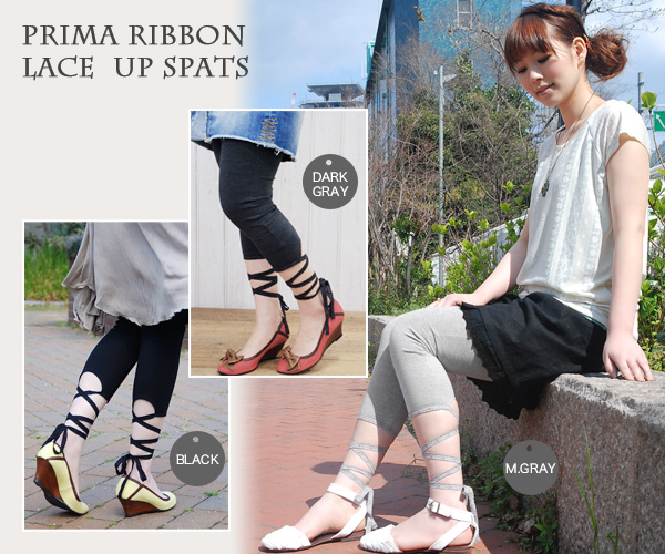 Ankle leggings ◆ C.L.N (sea L N) where an X beauty leg effect is perfect slimly where prettiness up & stretch worked for with cotton race ribbon of the small floral design that direction ♪ was natural cutely in a step with the ribbon which made a cro