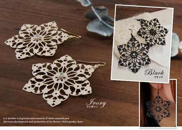 Classy shine ecoglass grain in the heart! Oversized flower made of lace or like piercing ◆ マリーンメタル lace earrings