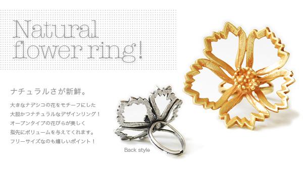 ◆ Pink ring