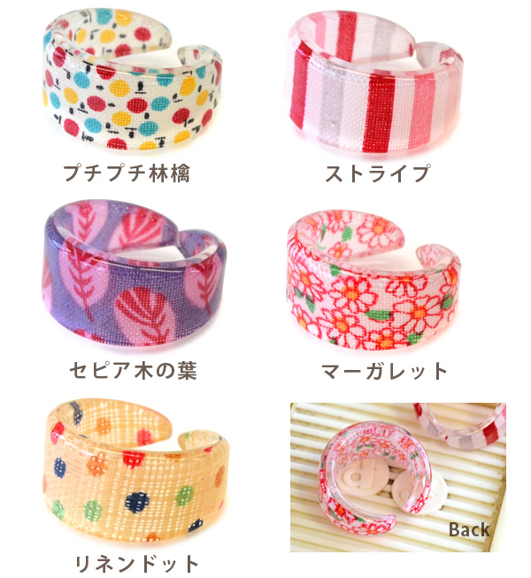Dead stock in Europe and America remake Edition fabric or old antique cloth confines with acrylic rings / plastic / plastic / flower pattern and floral design [selectfabricacrylaxesally [rings]