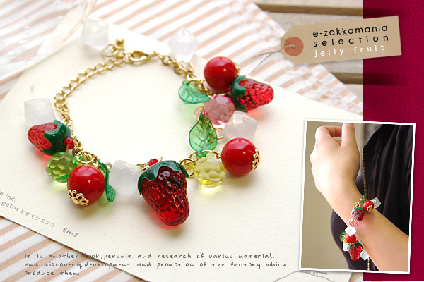 I totally have a cute strawberry such as the jelly! The ◆ Jerry fruit bracelet which I finished in a kitschy motif in ボリューミー