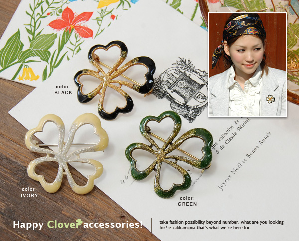 The clover broach which causes the happiness of the extreme popularity & our store longtime seller! A cute badge with CLOVER of the four leaves which caused good luck as a motif! Clover motif batch ◆ opening clover broach of four leaves with lam of t